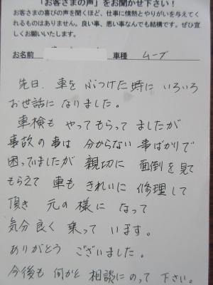 s-IMG_0017